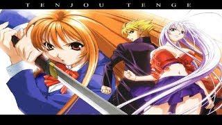 Unboxing/Vorstellung ~ Päckchen von Nipponart ~ Tenjo Tenge Collector's Edition ~ Anime DVD (German)