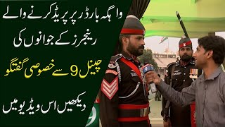 14 august Wagha border parade - Ma be pakistan hoon - Part 03/03