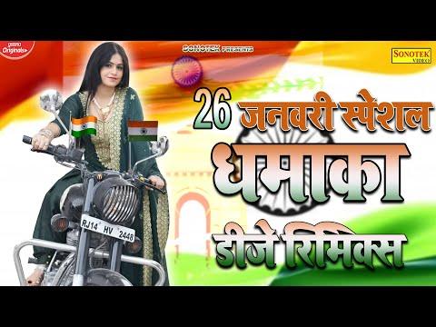 26-जनवरी-स्पेशल-धमाका-2021-||-manvi-bhardwaj-||-republic-day-dance-song-||-26-january-song-||