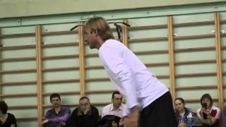 Полностью урок Евгения Плющенко 19.03.15. для физруков,учителей физкультуры.