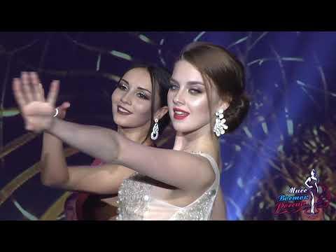Вечерние платья Мисс Восток России 2019