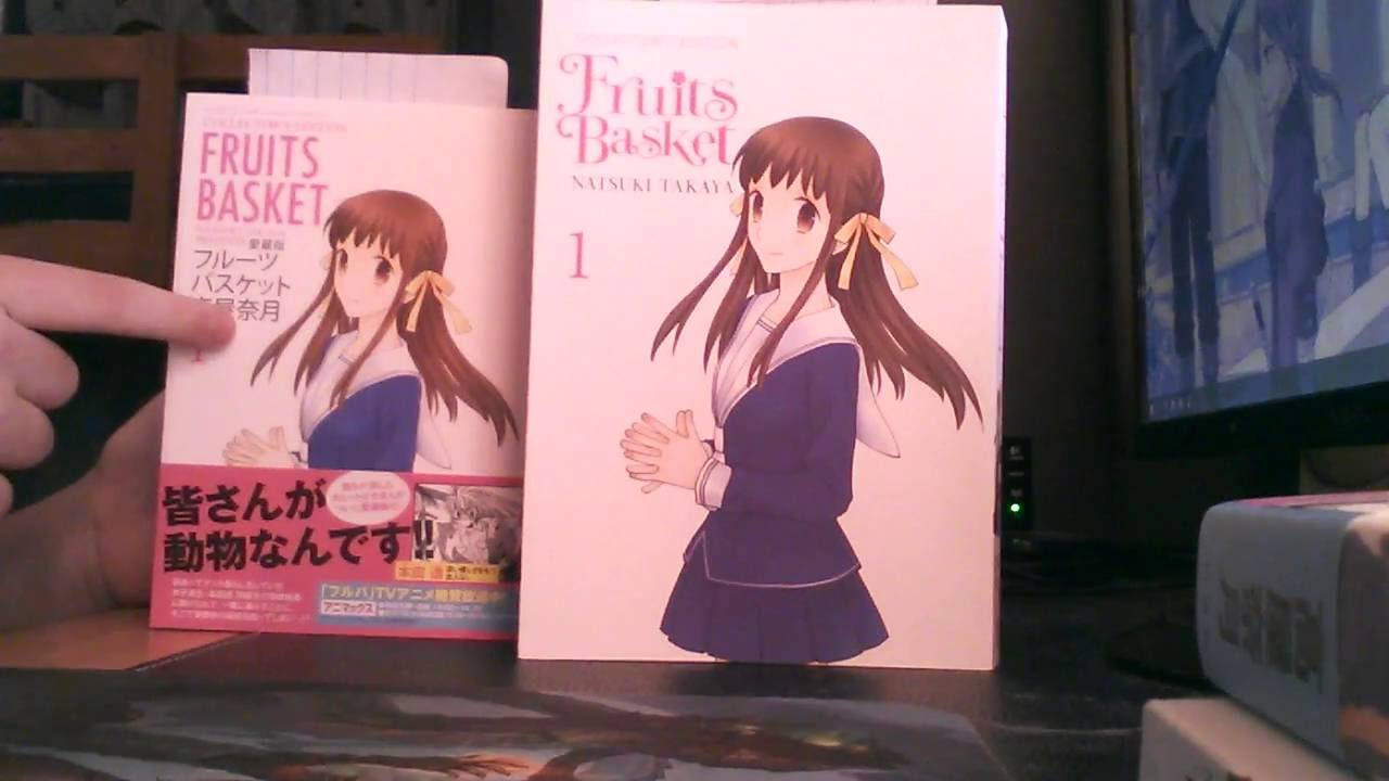 Fruits Basket Collectors Edition Japanese Version Vs English Volumes 1 And 2