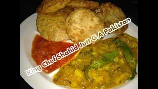 Kachori /Tarkari (Karachi Ke Mashoor ) King Chef Shahid Jutt G.A Pakistan