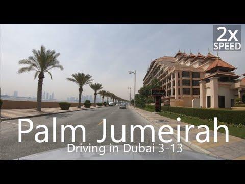 4K Driving In The Palm Jumeirah, Dubai [UAE Drive#3-13]