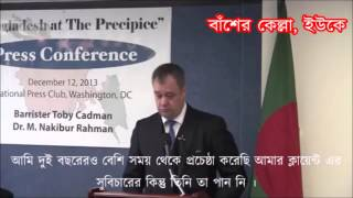 Abdul Qader Mollah has been judicially murdered by Bangladesh Government: Toby Cadman