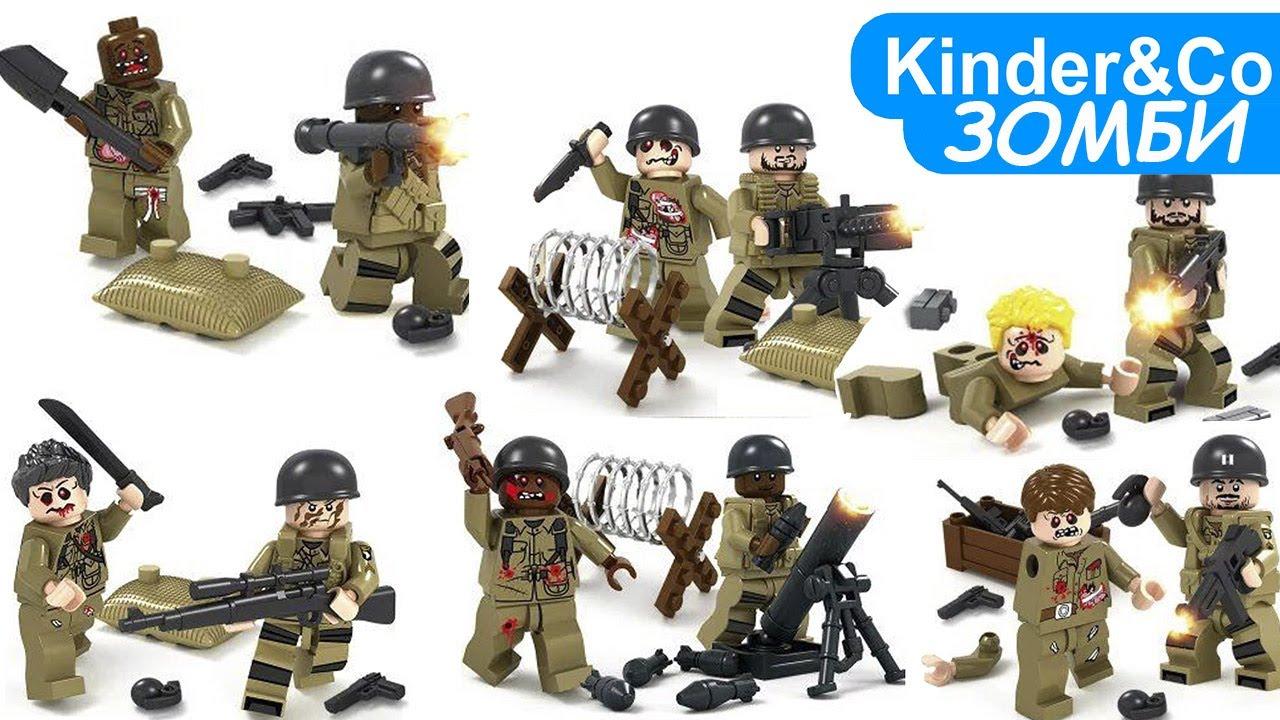 Обзор LEGO - Военный грузавик ( против зомби от зомби ) - YouTube