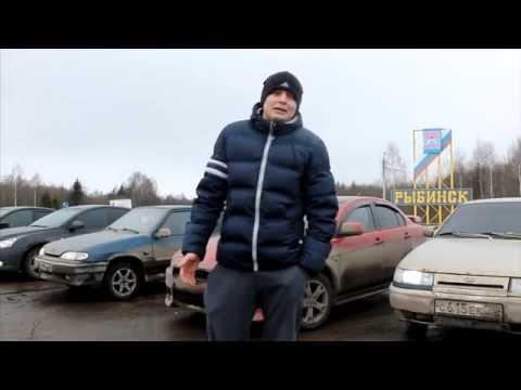 SMOTRA Rybinsk поздравление 8 марта