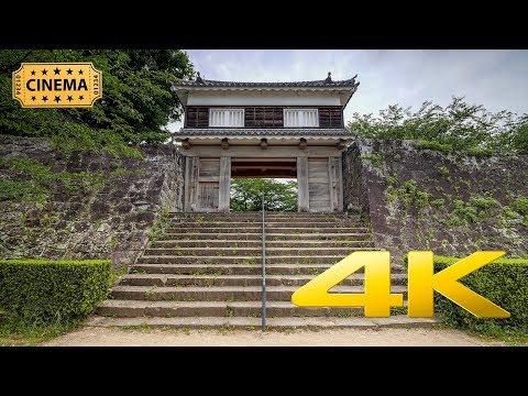 [Cinematic] Usuki Castle Ruins - Oita - 臼杵城跡