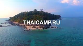 Тренировочный лагерь в Таиланде на Пхукете !!! с 10 декабря