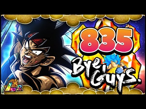 NEW | LR BARDOCK - LIVE Single/Multi-Summon | Dragon Ball Z: Dokkan Battle