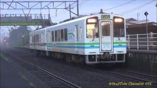 「ななつ星」 乗り入れへ 肥薩おれんじ鉄道 「 折口駅 」2015/12/25