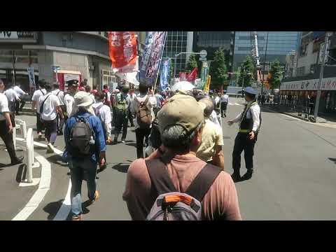 【トランプ大統領来日】「日米安保強化反対!」都内でパヨク70人が抗議デモ