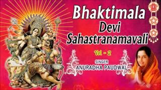 Devi Sahastranamavali, 1000 Names Goddess Durga Vol.2 Anuradha Paudwal I Audio Juke Box I Bhaktimala