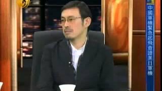 锵锵三人行2013-11-29 离婚的问题