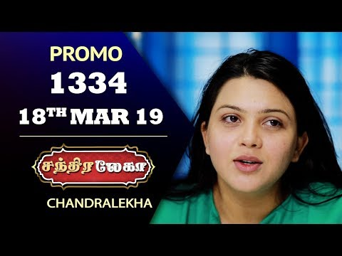Chandralekha Promo 18-03-2019 Sun Tv Serial  Online