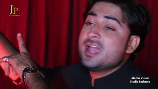 Hi Sajjad  By Nadar Lashari