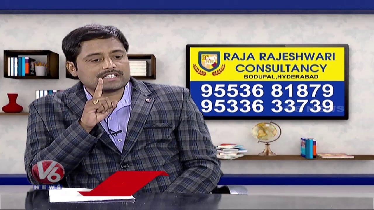 Study, Career Opportunities With Raja Rajeshwari Consultancy, Hyderabad | V6 News
