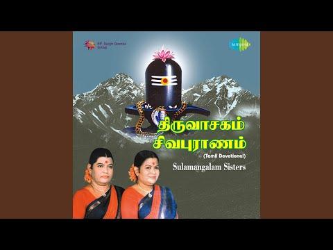 Thiruvasagam Sivapuranam