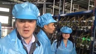 Биткоин добыча в Китае на Майнинг ферме