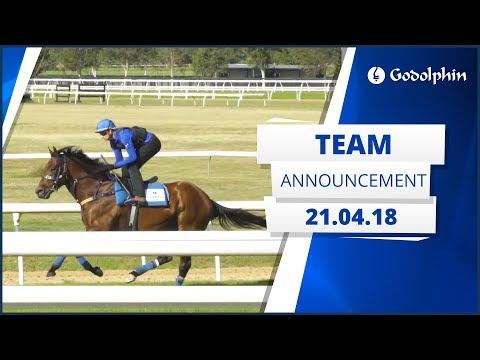 Team Announcement 21.04.18