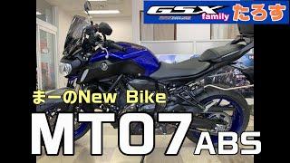 【たろす#54】まーのニューバイクはこれだ!さよならGSX-R600
