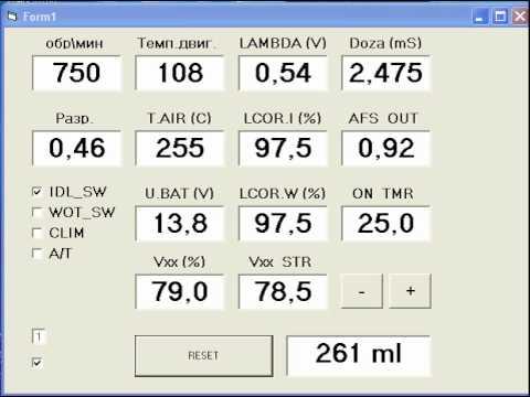 Программа диагностики лискар liacar
