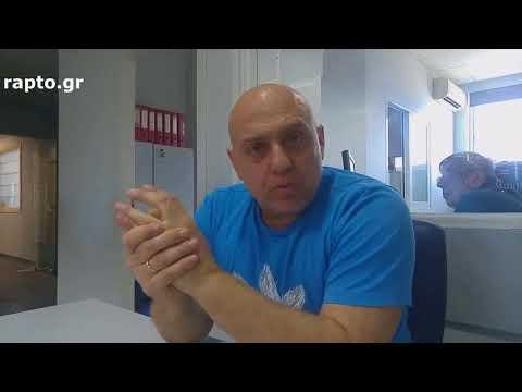 Ραπτόπουλος προγνωστικά Ολυμπιακός-ΠΑΟΚ. Ο ΠΑΟΚ ΠΑΕΙ ΓΙΑ ΠΡΩΤΑΘΛΗΜΑ