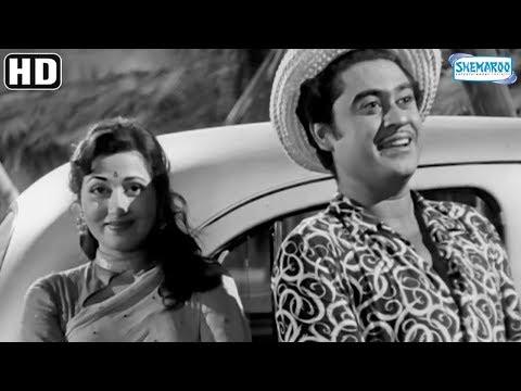 Kishore Kumar & Madhubala Scene - Chalti Ka Naam Gaadi - Bollywood Classic Movies