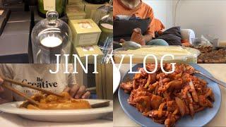 일상 브이로그 Korean vlog 한식파티김밥 치즈떡…