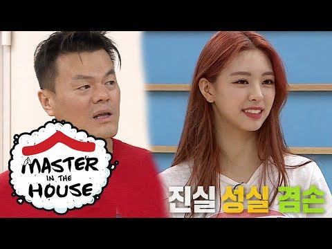 """Honesty, Diligence, Humility"" It's ITZY's Motto! [Master In The House Ep 61]"