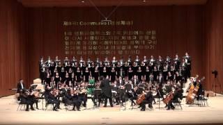 Mozart Requiem / AGNUS DEI, COMMUNIO / 부산시립소년소녀합창단