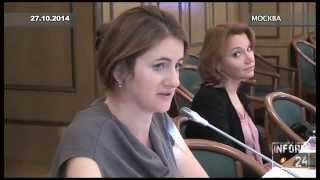 В Госдуме обсудили возможность введения законодательного запрета тестирование косметики на животных