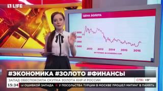 видео Скупка золота в Москве | Сдать золото 585-й пробы в ломбард «КОРОНА»