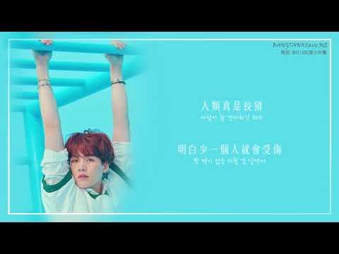 [韓中字] BTS防彈少年團 SUGA玧其 - 'Trivia 轉: Seesaw'