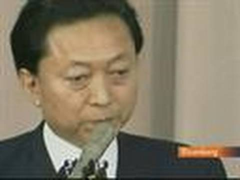 Hatoyama Quits Over U.S. Base Decision, Funding Scandals: Video