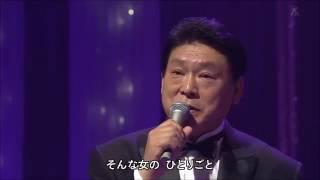 増位山太志郎 - そんな女のひとりごと