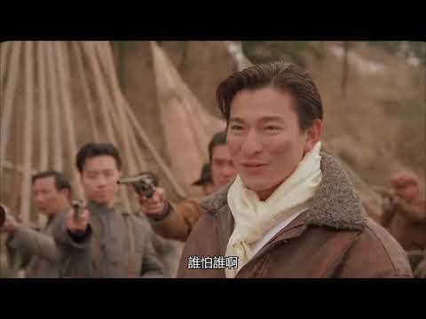 Túy Quyền 3 HD Lồng Tiếng  Phim Võ Thuật Hồng Kông
