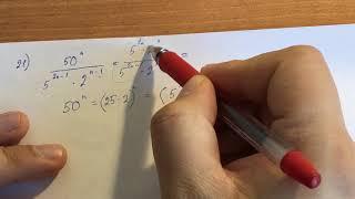 ОГЭ 2018. Часть 2. Задание 21.1. Математика
