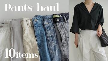 가격착한 여름 팬츠 👖 패션하울 (자라/베리유/에프터먼데이)대학생 직장인 데일리룩 코디