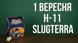 Розпакування 1 Вересня H-11 Slugterra для хлопчиків