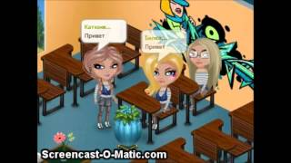 Сериал: Школа №5* 1 серия 1 сезон (Комната №3)