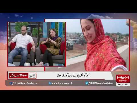 Arranged Marriage Or Love Marriage | Our Story On Hum News Islamabad