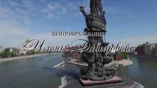 Новый бизнес-курс Илоны Давыдовой
