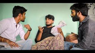 Comedy Tamil Shortfilm - இந்த வாலிபனின் கடைசி ஆசைகள் | Kadaisi Asaigal