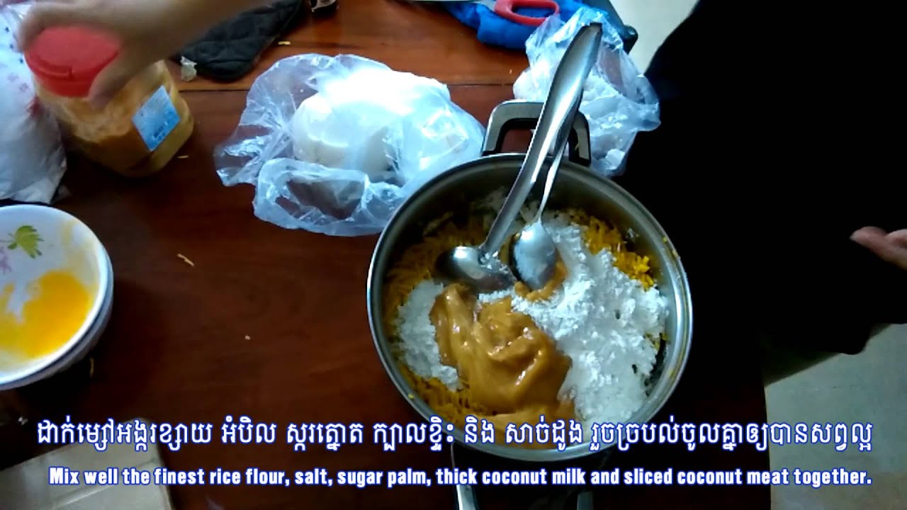 Khmer dessert recipes pumpkin cake how to make pumpkin cake khmer dessert recipes pumpkin cake how to make pumpkin cake pumkin cake recipes youtube forumfinder Gallery