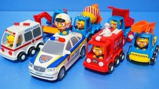 뽀로로 장난감 - 뽀로로 경찰차  Pororo Car Toys