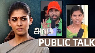 Aramm Review with Public | Lady Superstar Nayanthara | Gopi Nainar