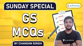All Competitive Exams | Special GS MCQ Questions by Chandan Singh