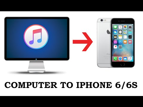 In this video, you will watch how to transfer music from PC to your iPhone, iPad or iPod with iTunes.