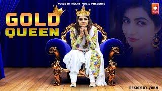 GOLD QUEEN  || MR MAHAKAL KHANDSA , SONIKA SINGH , RAKA ROCK||  haryanvi songs haryanvi 2019